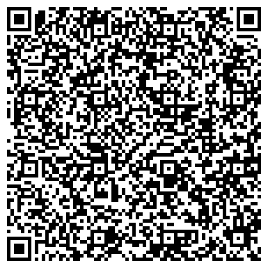QR-код с контактной информацией организации Каркаде, ООО, лизинговая компания, Кемеровское представительство