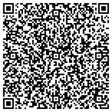 QR-код с контактной информацией организации 034 Переезд