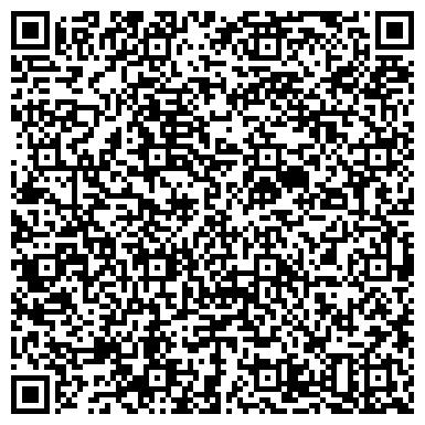 QR-код с контактной информацией организации РМБ-Лизинг, ООО, лизинговая компания, Кемеровский филиал