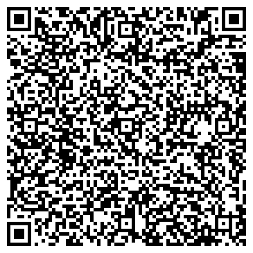 QR-код с контактной информацией организации ООО Мертек