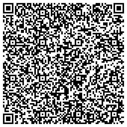 """QR-код с контактной информацией организации """"Управление ПФР (государственное учреждение) в Ленинском районе"""""""