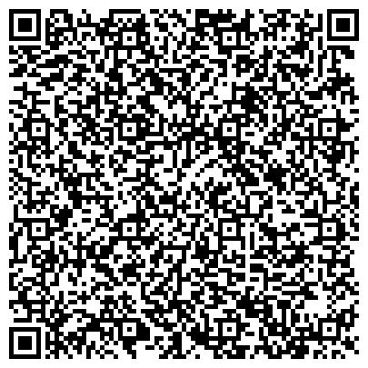 QR-код с контактной информацией организации Детский сад №572, Теремок, компенсирующего вида для детей с тяжелым нарушением речи