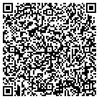 QR-код с контактной информацией организации ООО Финансовое Решение