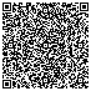 QR-код с контактной информацией организации В-Лазер