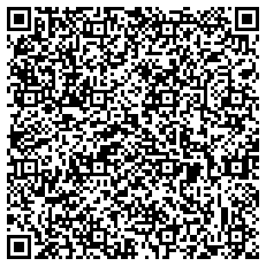QR-код с контактной информацией организации Детский сад №152, Аистенок, центр развития ребенка