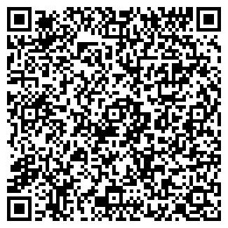 QR-код с контактной информацией организации Бон Аппетит