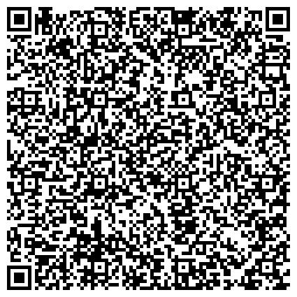 QR-код с контактной информацией организации ОБЩЕСТВЕННАЯ ПРИЁМНАЯ ДЕПУТАТА ГОСУДАРСТВЕННОЙ ДУМЫ ПО ИЗБИРАТЕЛЬНОМУ ОКРУГУ № 197 ЗАТУЛИНА КОНСТАНТИНА ФЁДОРОВИЧА