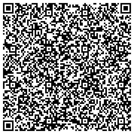 QR-код с контактной информацией организации ОКРУЖНАЯ ПРИЁМНАЯ ДЕПУТАТА МОСКОВСКОЙ ГОРОДСКОЙ ДУМЫ ПО ИЗБИРАТЕЛЬНОМУ ОКРУГУ № 10 ОРЛОВА СТЕПАНА ВЛАДИМИРОВИЧА