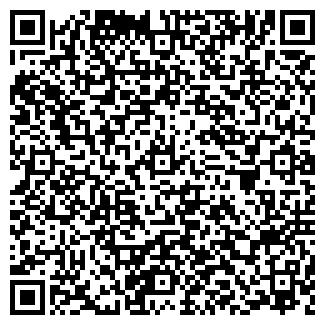 """QR-код с контактной информацией организации ООО «Элита-Хлеб-Сервис» """"Пирогово"""""""