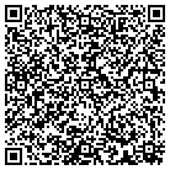 QR-код с контактной информацией организации КРО-СЕРВИС