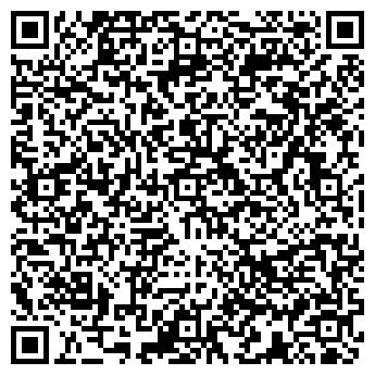QR-код с контактной информацией организации ВЕРА & ОЛИМП