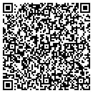 QR-код с контактной информацией организации SmsCafe