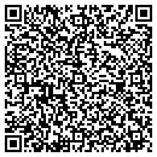 QR-код с контактной информацией организации Самобранка