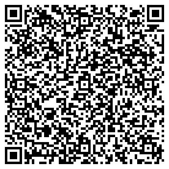 QR-код с контактной информацией организации ШКОЛА № 1018