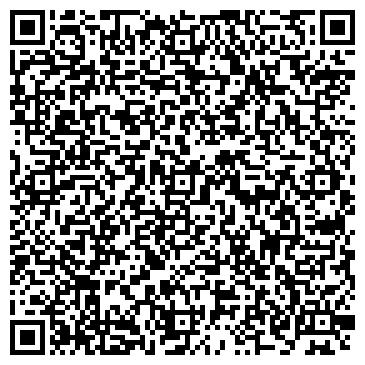 QR-код с контактной информацией организации ДЕТСКИЙ САД № 1177