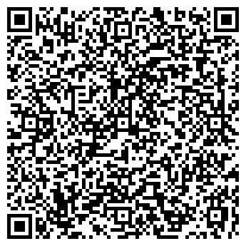 QR-код с контактной информацией организации ДЕТСКИЙ САД № 1967