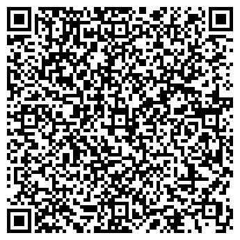 QR-код с контактной информацией организации ДЕТСКИЙ САД № 64
