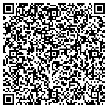 QR-код с контактной информацией организации «Камилла»