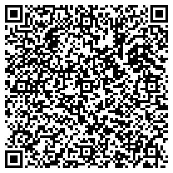 QR-код с контактной информацией организации ДЕТСКИЙ САД № 1800