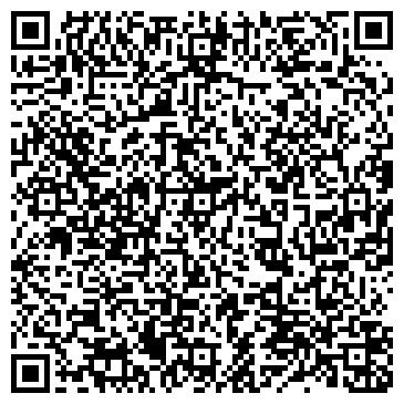 QR-код с контактной информацией организации ДЕТСКИЙ САД № 1330