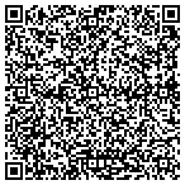 QR-код с контактной информацией организации ДЕТСКИЙ САД № 2237