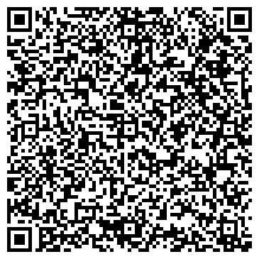 QR-код с контактной информацией организации ВьетКафе, ресторан вьетнамской кухни