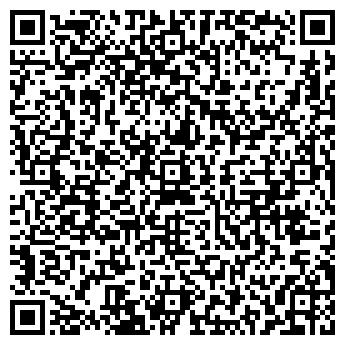 QR-код с контактной информацией организации ШКОЛА № 543
