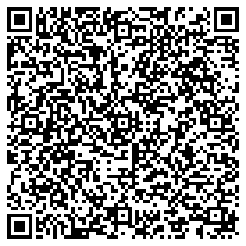 QR-код с контактной информацией организации ШКОЛА № 1375
