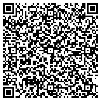 QR-код с контактной информацией организации ЭЛЕКС-ПОЛЮС