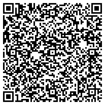 QR-код с контактной информацией организации СОК-АВТОРЕАЛ