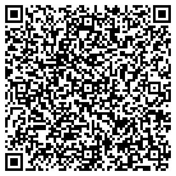 QR-код с контактной информацией организации АВТОДИКС