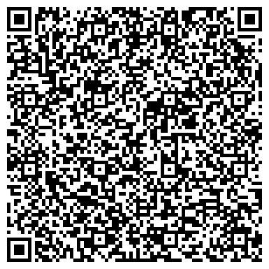 """QR-код с контактной информацией организации ООО Юникон (сеть салонов """"Белошвейка"""")"""