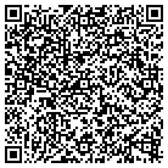 QR-код с контактной информацией организации ГАРИОНА
