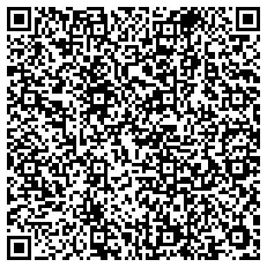 """QR-код с контактной информацией организации """"The Standard Bar"""""""