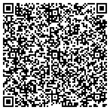"""QR-код с контактной информацией организации """"The Tunnel"""""""