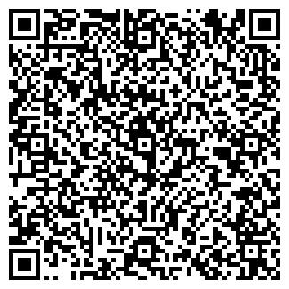 QR-код с контактной информацией организации Sherri