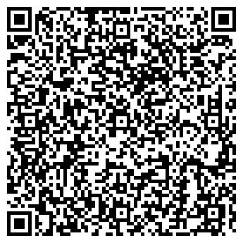 QR-код с контактной информацией организации ДЕТСКИЙ САД № 2562