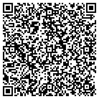 QR-код с контактной информацией организации ООО ОРГСЕРВИС ПКФ