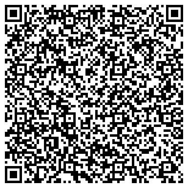 QR-код с контактной информацией организации Курьер Бизнес Экспресс
