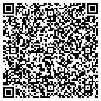 QR-код с контактной информацией организации ОДС № 154