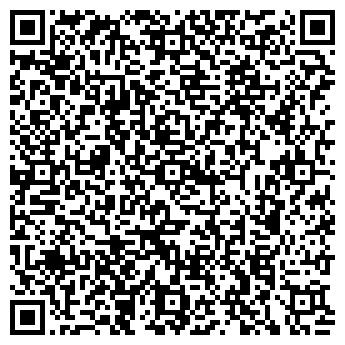QR-код с контактной информацией организации Мебель Хит