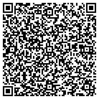 QR-код с контактной информацией организации ОДС № 155