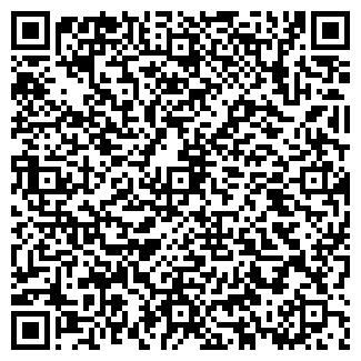 """QR-код с контактной информацией организации """"Евро Клуб"""""""