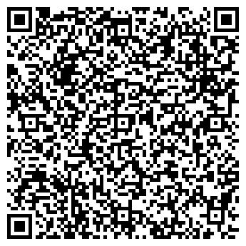 QR-код с контактной информацией организации ОДС № 156