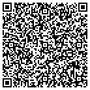QR-код с контактной информацией организации ОДС № 157