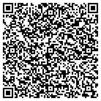 QR-код с контактной информацией организации ОДС № 159