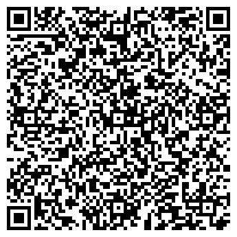 QR-код с контактной информацией организации ОДС № 160