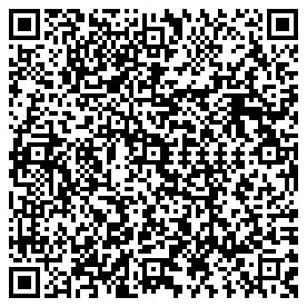 QR-код с контактной информацией организации ОРБИТА