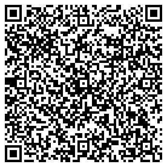 QR-код с контактной информацией организации ПОДСНЕЖНИК, ЖСК