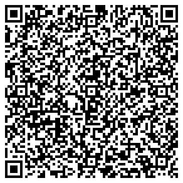 """QR-код с контактной информацией организации ИП Интернет-магазин """"Принцип"""""""